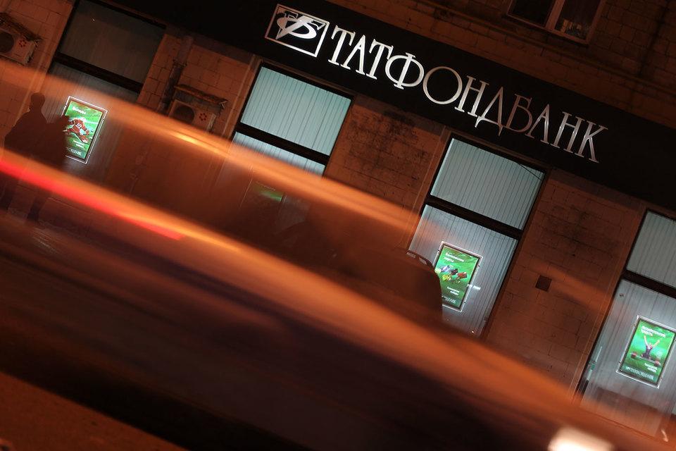 За последние три недели Татфондбанк потерял 10% клиентских депозитов, сообщило агентство Moody's и снизило ему рейтинг до преддефолтного уровня