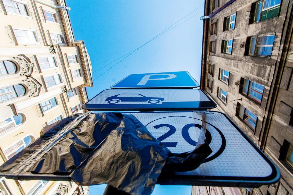 Администрация Петербурга обещает начать штрафовать за неоплату парковки в январе