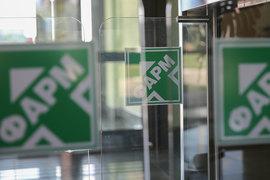 Японский торговый дом Mitsui 16 декабря может подписать соглашение о покупке 10–20% акций крупной российской фармкомпании «Р-фарм»