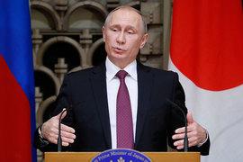 Токио и Москва договорились начать переговоры о совместной деятельности на Южных Курилах