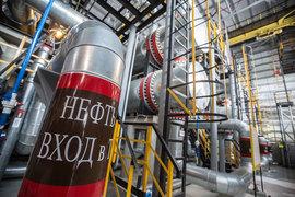 «Роснефть» отказалась от намерения вернуть часть уплаченной в 2011–2013 гг. экспортной пошлины на нефть Верхнечонского месторождения