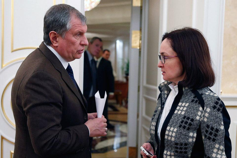 Главный исполнительный директор «Роснефти» и глава ЦБ Эльвира Набиуллина