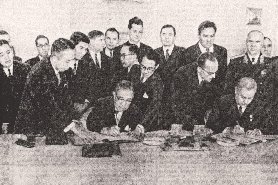 Советско-японская декларация 1956 г., казалось, давала надежду на скорое разрешение проблемы островов