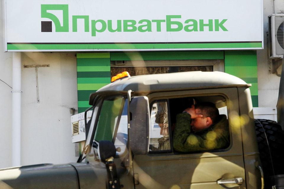 Украина национализирует 100% Приватбанка