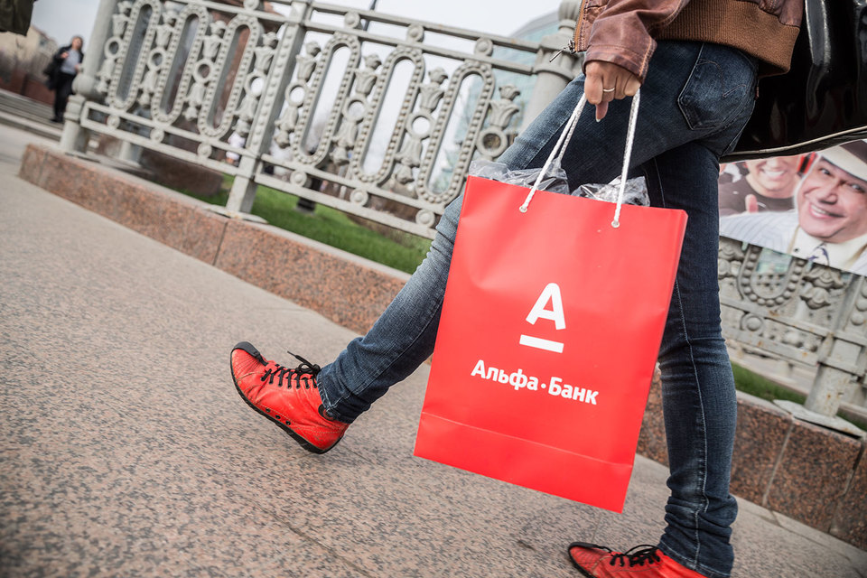 Альфа-банк доразместил вечные бонды на $300 млн