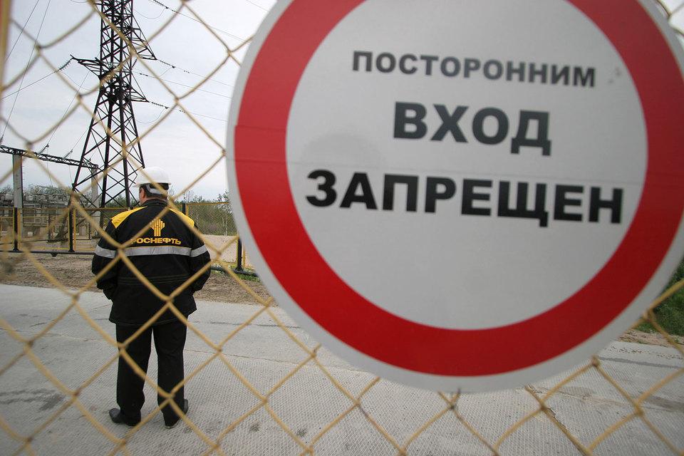 Главное, что приватизация «Роснефти» дала деньги в бюджет, остальное не важно, считают чиновники