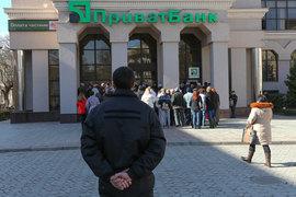 Украина национализировала крупнейший банк страны – Приватбанк