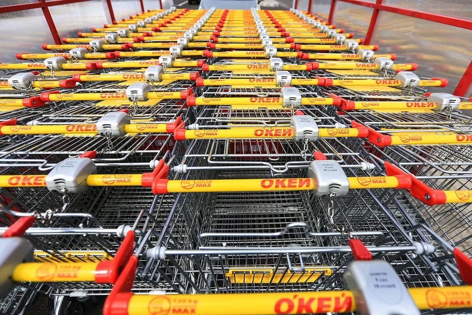 Владельцы «О'кей» пригласили конкурентов на шопинг