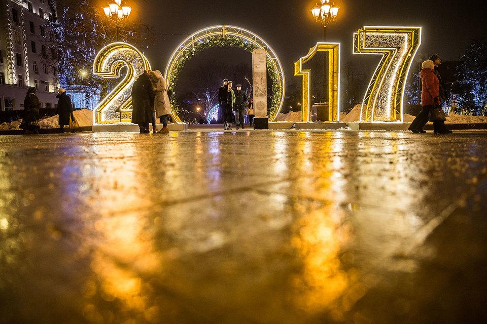 Население хочет верить, что 2017 год будет лучше