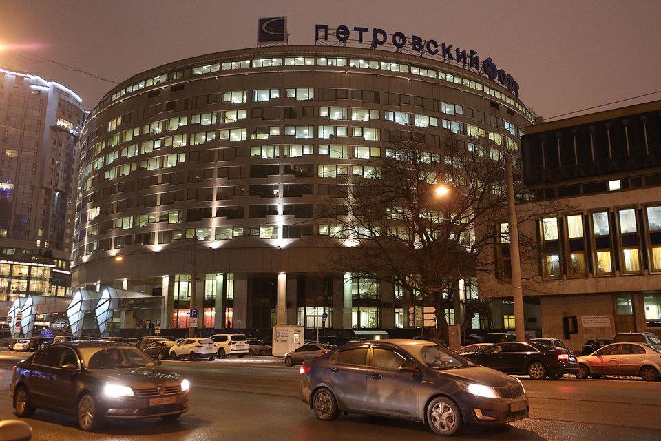Бизнес-центр оценен в 2,67 млрд руб.