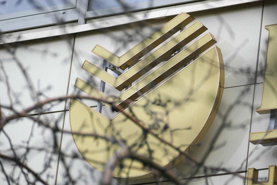 НПФ Сбербанка хочет купить пенсионный фонд «Росатома»