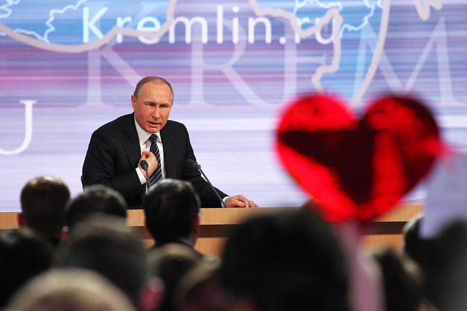 Большая пресс-конференция Путина впервые перенесена на день