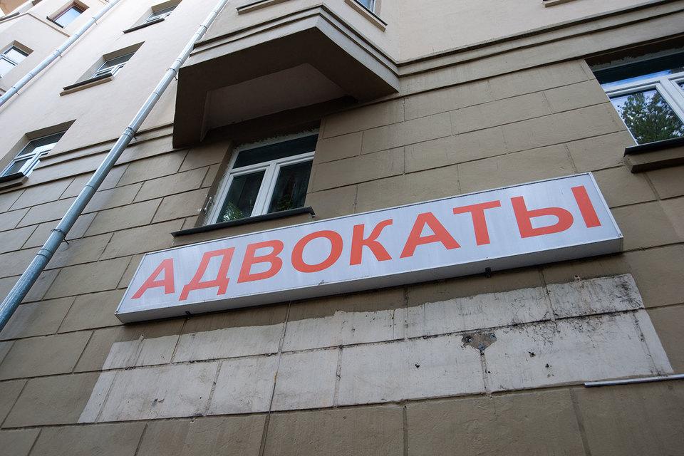МВД задолжало адвокатам по назначению около 700 млн руб.