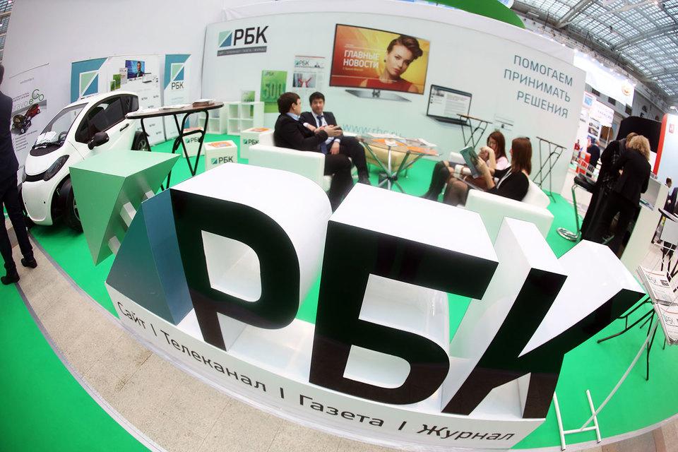 Суд объяснил снижение компенсации «Роснефти» по иску к РБК