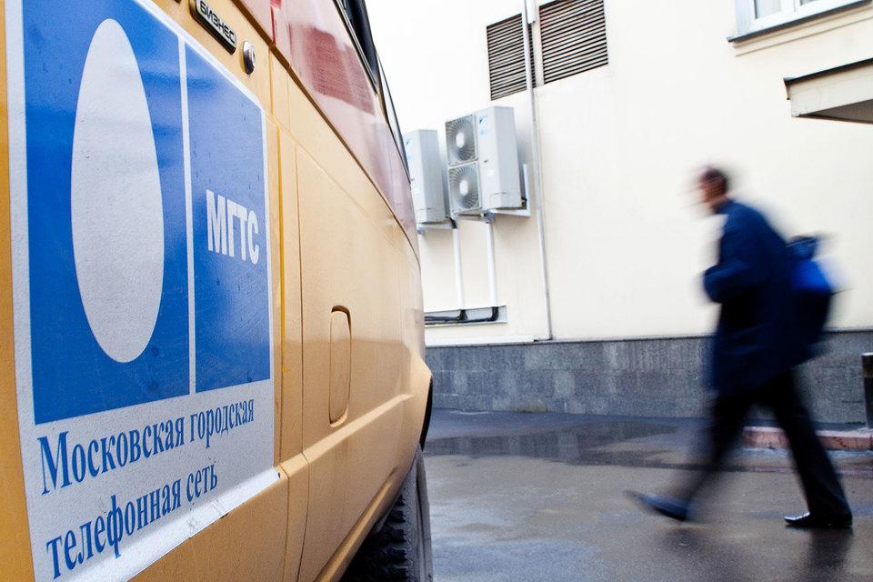 МГТС предложила абонентам платное ТВ за 99 руб. в месяц