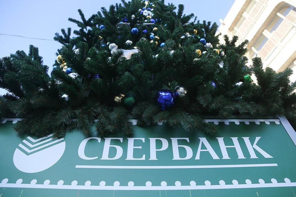 Сбербанк готов кредитовать Петербург ниже ключевой ставки