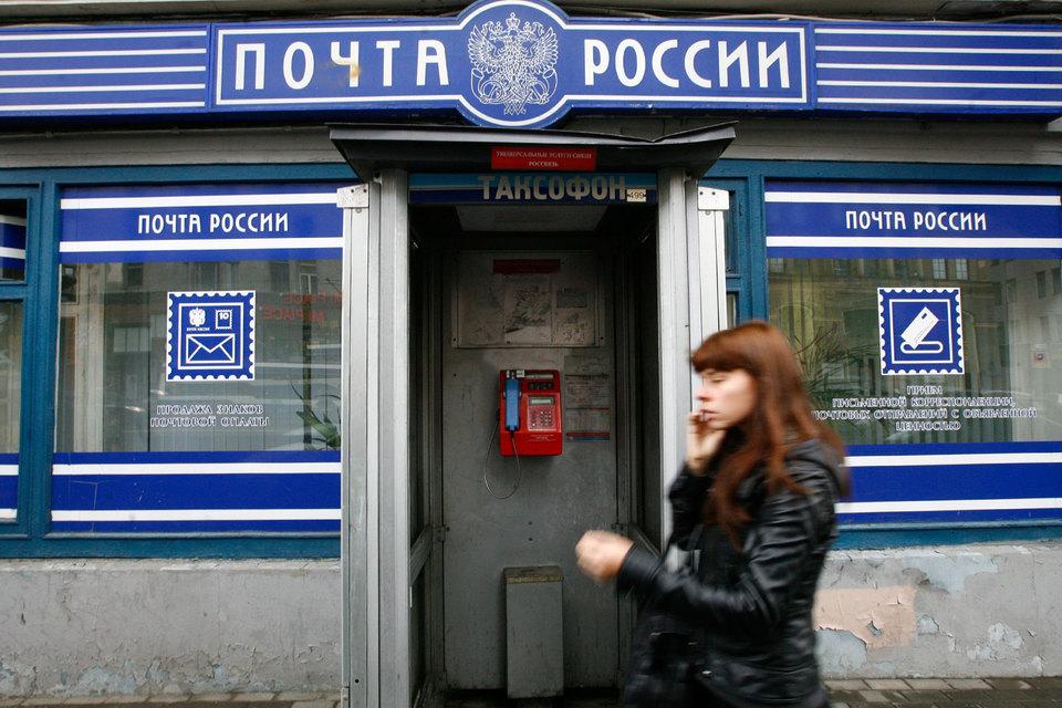 Для приема платежей от клиентов «Почта России» предустанавливает на смартфоны специальные приложения