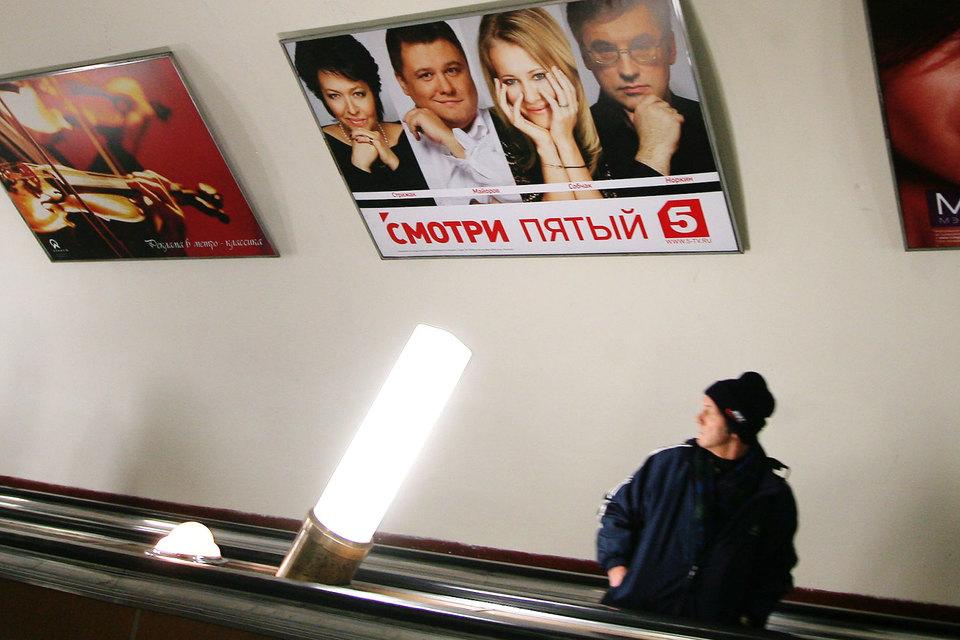 «Национальная медиа группа» сменила гендиректора «Пятого канала»