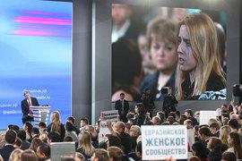 Президент Владимир Путин объяснил, зачем «Роснефтегазу» деньги (на экране корреспондент «Ведомостей» Маргарита Папченкова)