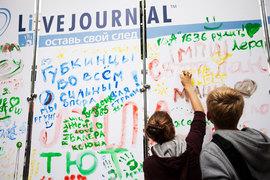 Сервис Livejournal сменил IP-адреса