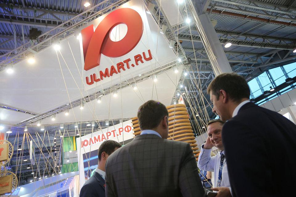 В операционной компании интернет-ритейлера «Юлмарта» введена процедура  наблюдения