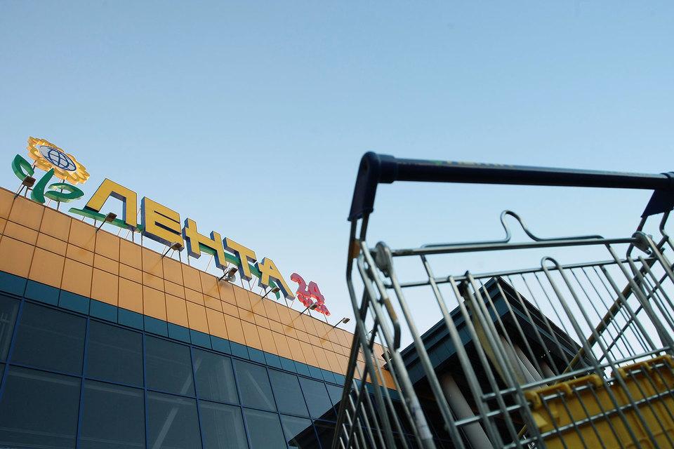 «Лента» сможет поближе изучить белорусского потребителя