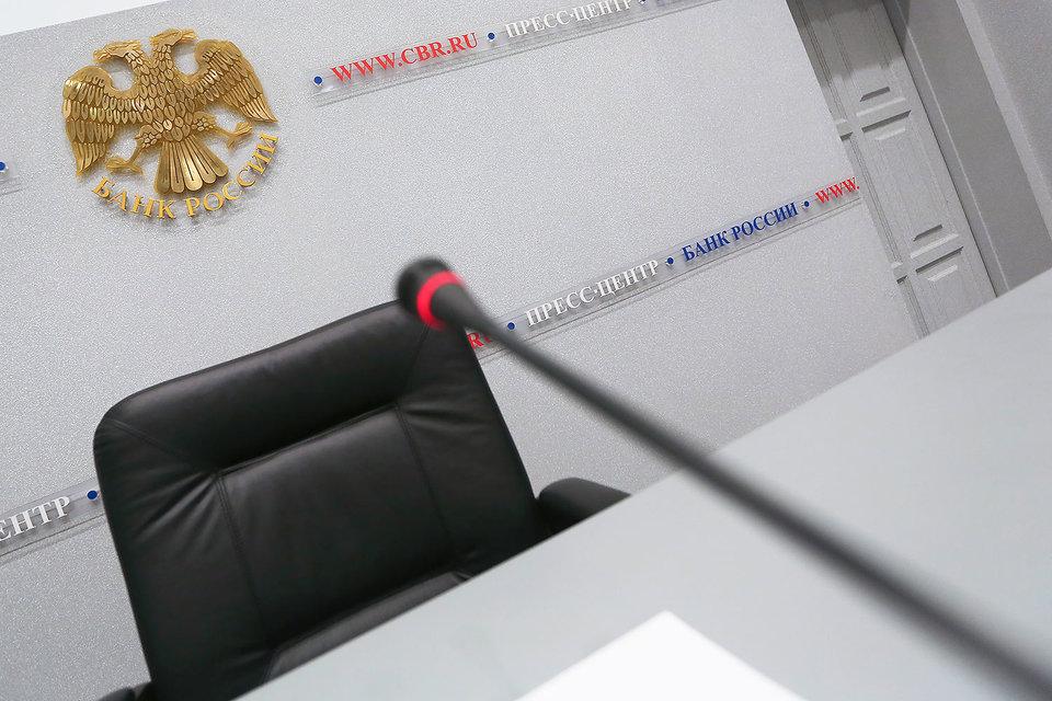 Центробанк отказался аккредитовать «Рус-рейтинг» и Национальное рейтинговое агентство