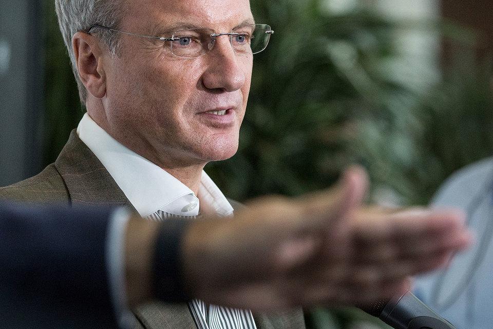 Сбербанк запускает второй венчурный фонд с капиталом $200 млн.