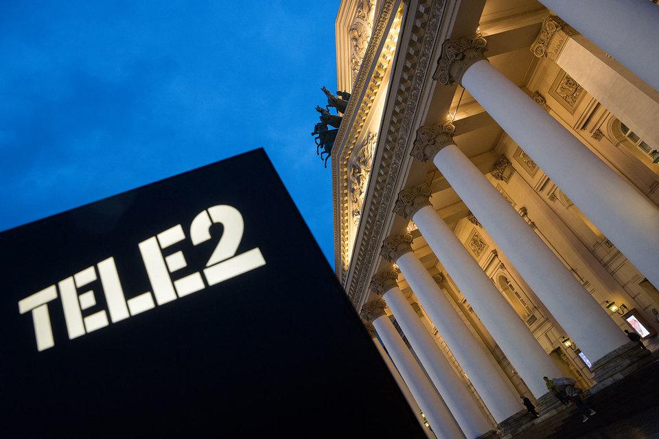 Tele2 не смогла завоевать Москву, но заставила конкурентов снизить цены в столице