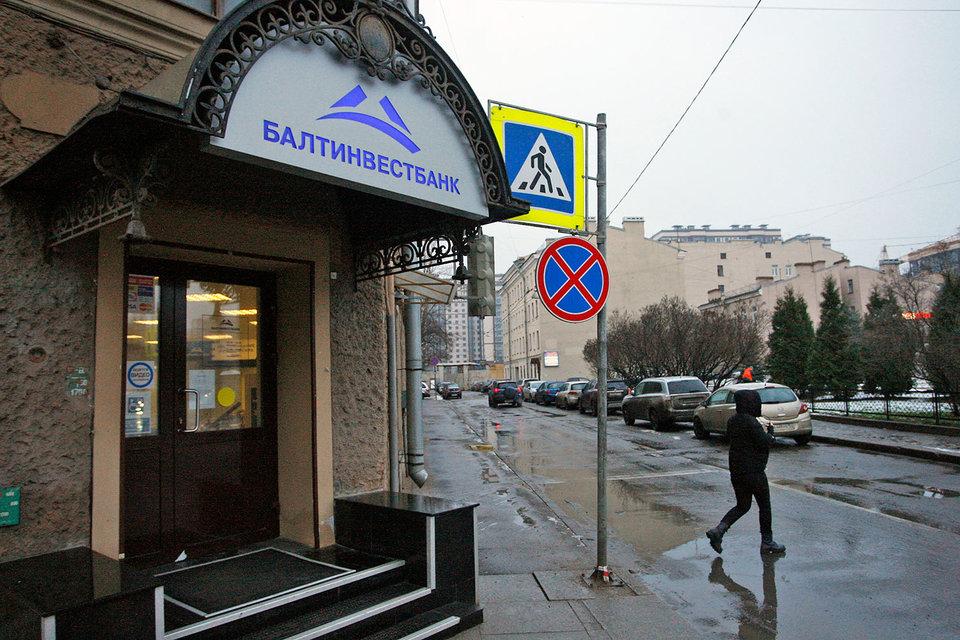 Банк сохранил сеть отделений в Петербурге