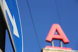 У «Альфа-групп» и Unicredit уже есть опыт сотрудничества: несколько лет назад акционеры «Альфа-групп» приобрели более 5% итальянской группы