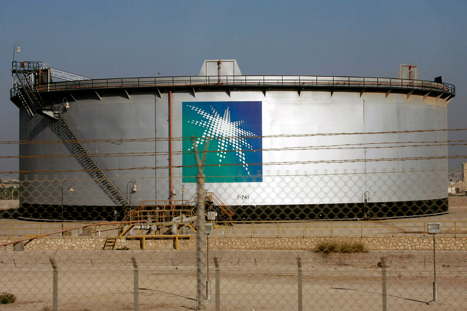Saudi Aramco готовится провести IPO