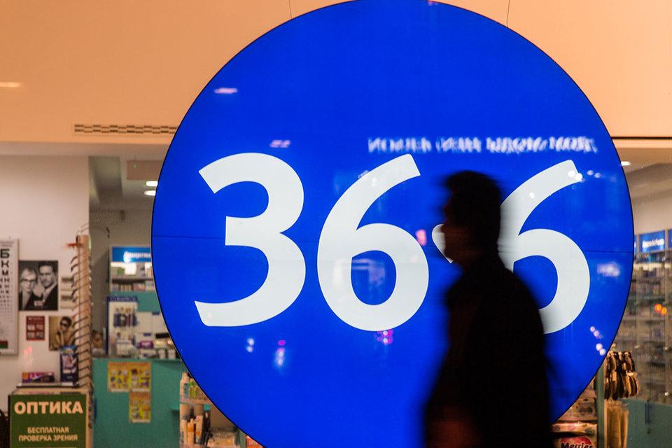 Объединенная сеть «36,6» и А5 может занять около 5,6% российского аптечного рынка с совокупной годовой выручкой 53-55 млрд руб.