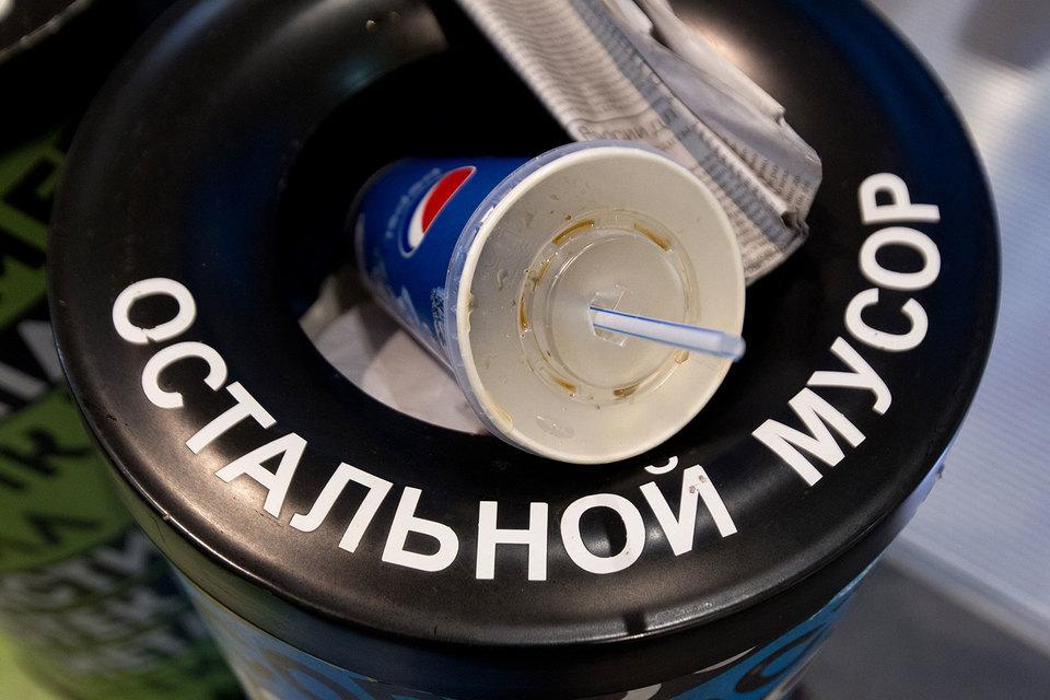 Новые правила утилизации мусора так и не сделают обязательным его раздельный сбор