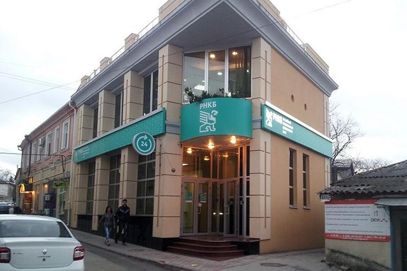 Крупнейший банк Крыма стал государственным