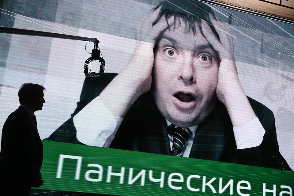 Президент Сбербанка Герман Греф (слева) готовится к дальнейшему ухудшению ситуации на нефтяном рынке
