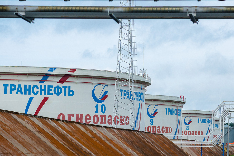 По системе «Транснефти» транспортируется почти 90% российской нефти