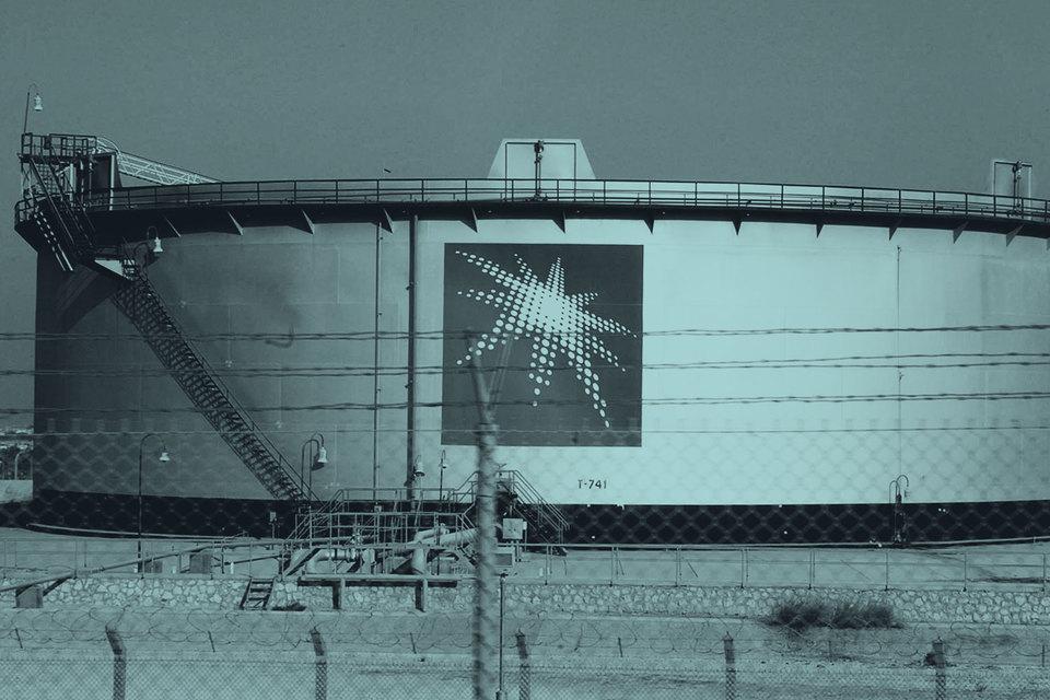 Saudi Aramco обеспечивает около 11% мирового потребления нефти