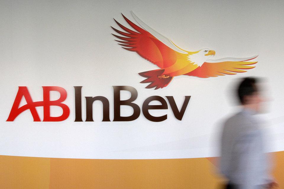 Производитель пива AB InBev оказался среди предприятий, которым придется доплатить 700 млн евро налогов в Европе