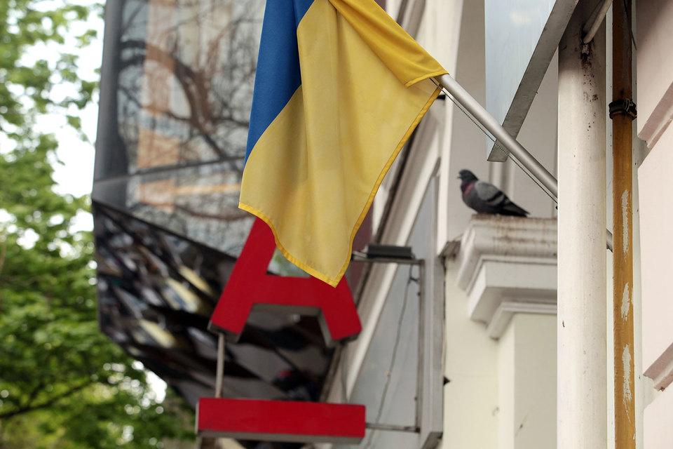 Unicredit Group в обмен на Укрсоцбанк получит 9,9% в финансовом бизнесе «Альфа-групп»