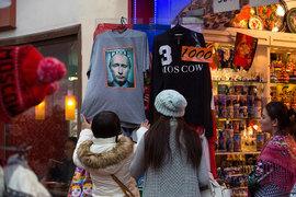 «Экспортный вариант» Владимира Путина все меньше отличается от российского /