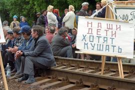 Бастующие шахтеры, 1998 г.