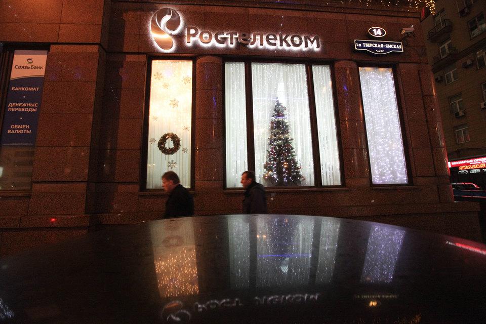 «Ростелеком» подарил сотрудникам на Новый год переезд  за МКАД