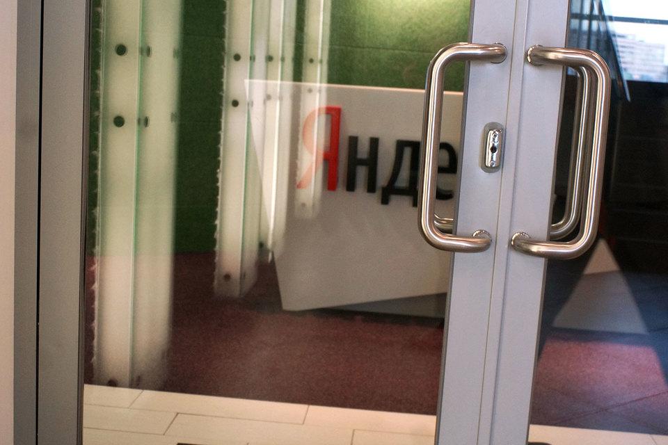 «Яндекс» просит московский арбитражный суд сделать его третьим лицом в деле Google против антимонопольной службы, чтобы он мог защищать свои интересы