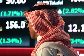 Tadawul - одна из крупнейших торговых площадок в арабских странах