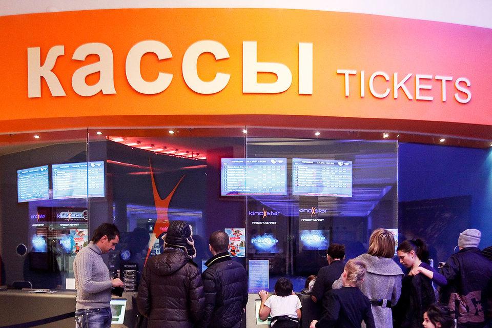 Русские фильмы уже три года получают каждого пятого зрителя в кинотеатрах