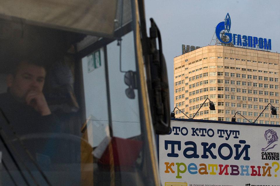 ФАС неоднократно критиковала «Газпром» за использование термина «национальное достояние» в неправильном контексте