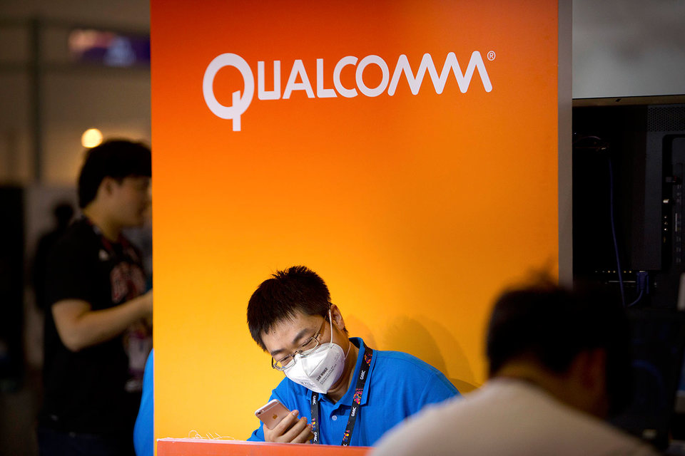 Qualcomm не боится китайского кризиса