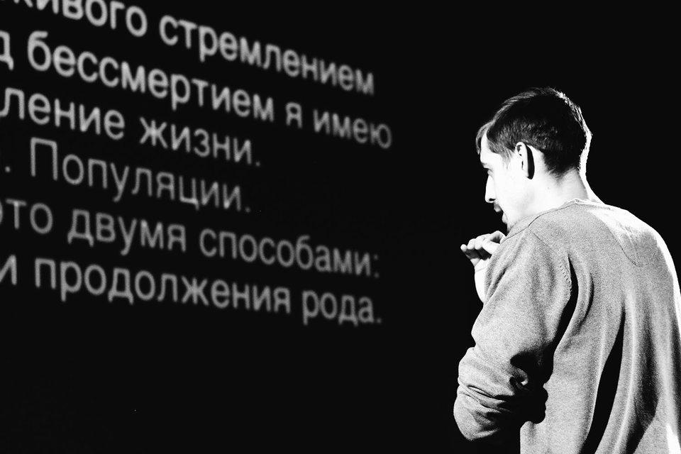 «Топливо» – моноспектакль, но иногда актер Максим Фомин ведет диалог с экраном