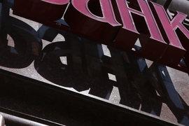 Минфин согласен узаконить спасение банков силами кредиторов